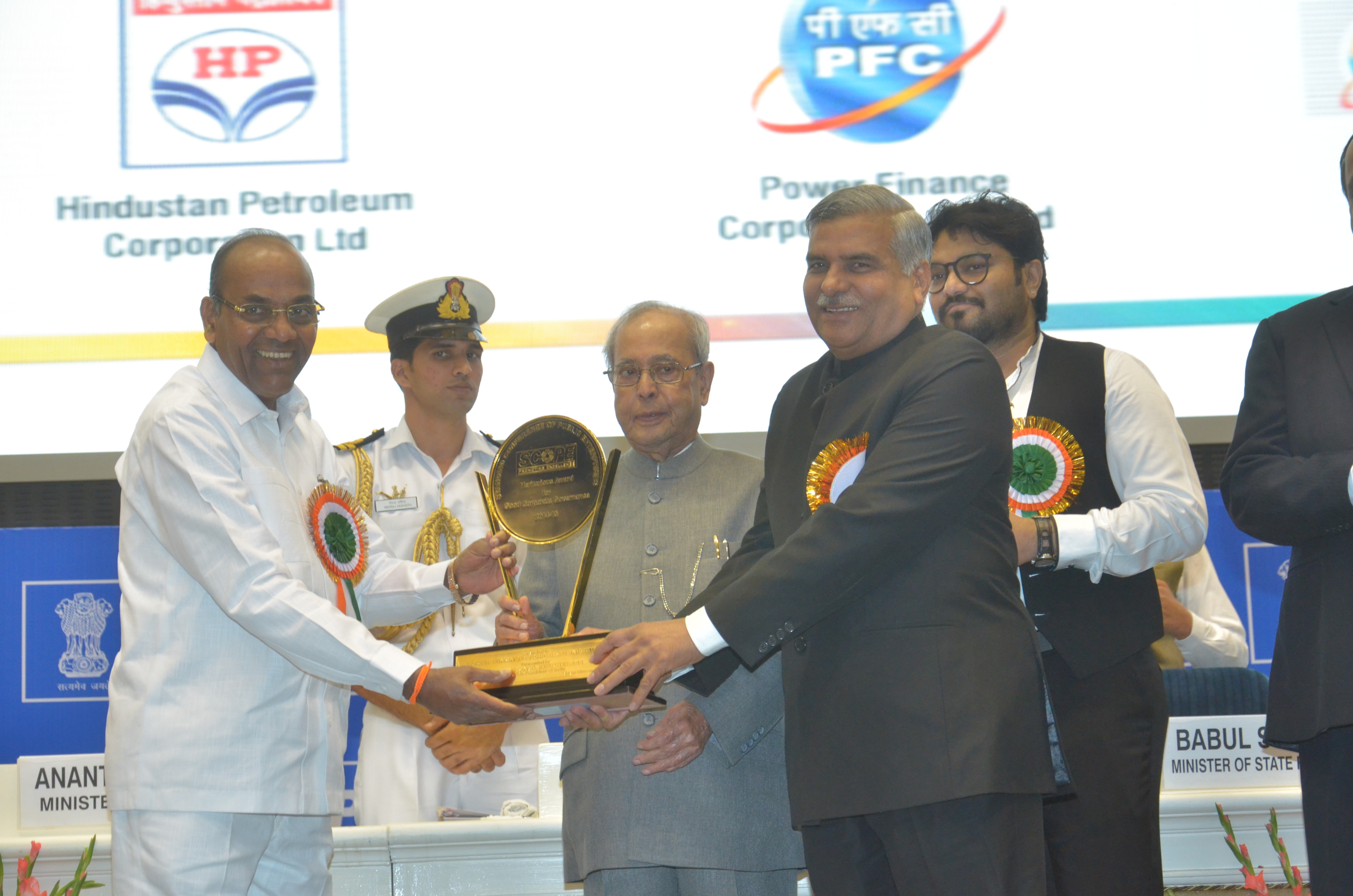 PFC received 'SCOPE Meritorious Award Gold Trophy for Good Corporate Governance for the year 2014-15