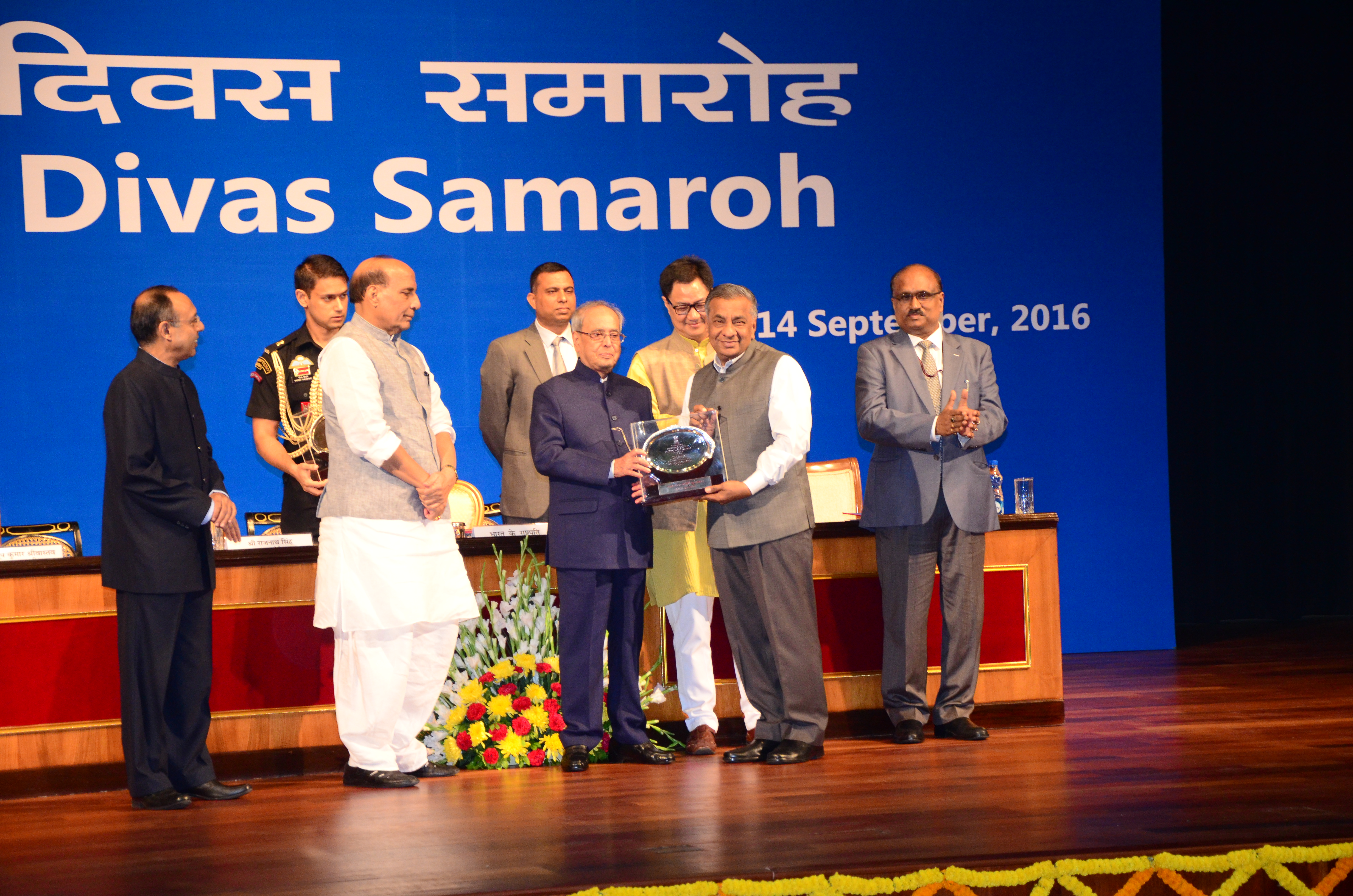 "PFC received  the prestigious ""Rajbhasha Kirti Pratham Puruskar'for the year 2015-16 ."