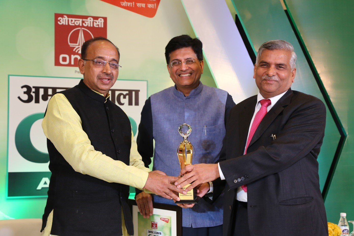 "PFC conferred with the  prestigious ""CSR Award"" by Amar Ujala Group"